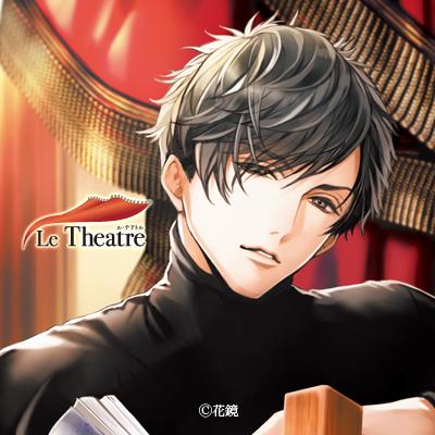 Le Theatre 本条恭太郎アイコン2