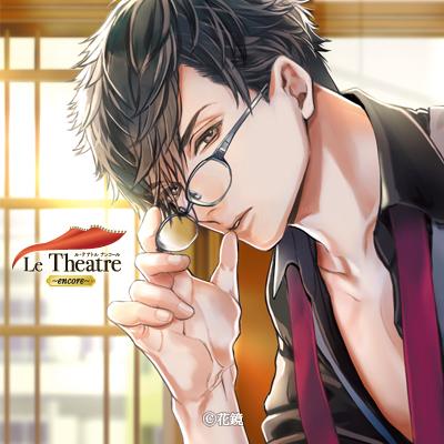 Le Theatre 本条恭太郎アイコン4
