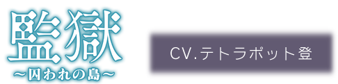 vol_title